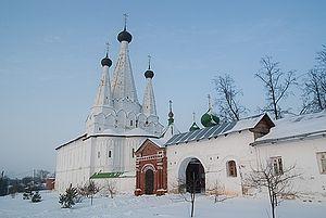 Загрузить увеличенное изображение. 620 x 415 px. Размер файла 100150 b.  Углич. Алексеевский монастырь