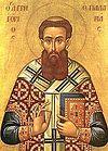 Неделя 2-я Великого поста. <BR>Неделя святителя Григория Паламы