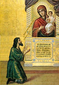 http://www.pravoslavie.ru/sas/image/100276/27625.p.jpg