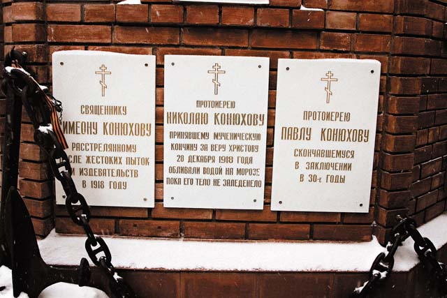 На стенах часовни расположены мемориальные доски в память о родственниках Федора, священниках, пострадавших в годы гонений на Церковь
