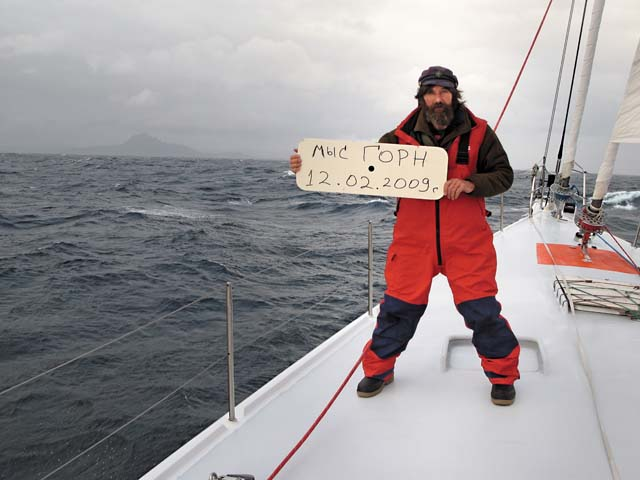Прохождение мыса Горн настолько сложно, что считается наиболее трудной и в то же время почетной задачей для яхтсменов