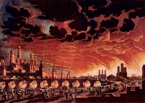 Клар. Пожар в Москве