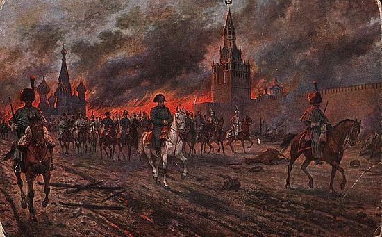 Мазуровский. Пожар Москвы