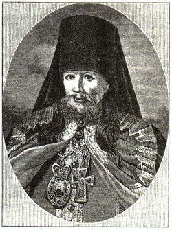 Архимандрит Фотий (Спасский)