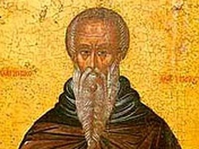 St. John of the Ladder (Climacus)