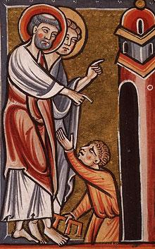 Свв. Апостолы Петр и Иоанн исцеляют хромого