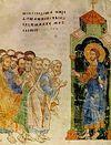 Церковь апостольского века. Часть 2