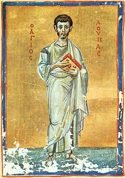 Евангелист Лука. Миниатюра из Евангелия, IX-X в.в. Иверский монастырь, Афон