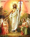 Совпадает ли в 2010 году православная Пасха с еврейской Песах?