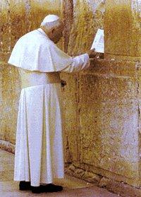 Папа Иоанн Павел II у Стены Плача