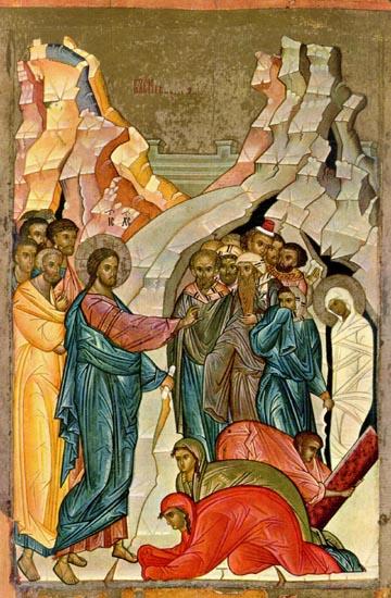 Воскрешение Лазаря. Новгород, XV в.