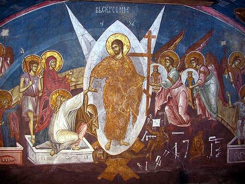 Воскресение Христово. Монастырь Высокие Дечаны