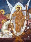 «Ставроанастасима» – крестовоскресные слова. <BR>О Воскресении