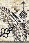 Наши календари: почему Русская Церковь живет по старому стилю?