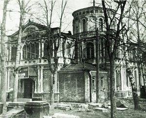Храм Алексия, человека Божия, превращенный большевиками в клуб
