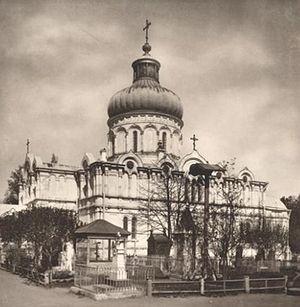 Храм Алексия, человека Божия. 1882 г.
