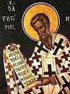 На Святую Пасху о воскресении