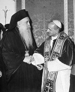 Патриарх Афинагор I и папа Павел VI