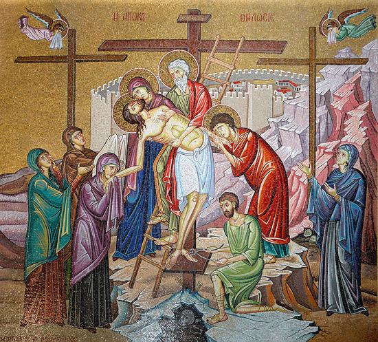 Снятие с креста. Мозаика храма Воскресения Христова в Иерусалиме. Фото: А.Поспелов / Православие.Ru