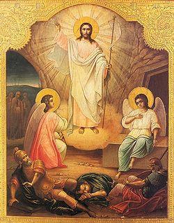 Загрузить увеличенное изображение. 500 x 578 px. Размер файла 208448 b.  Воскресение Христово. Александр Кузнецов, 1898 г.