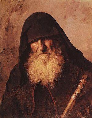 Василий Поленов. Палестинский монах