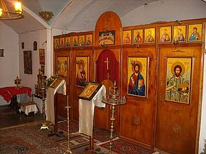 Загрузить увеличенное изображение. 500 x 375 px. Размер файла 68442 b.  Барселона. Интерьер болгарской православной церкви