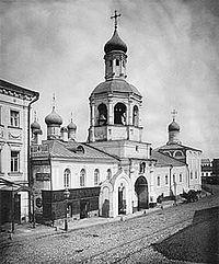 Сретенский монастырь. Фото 1881 года