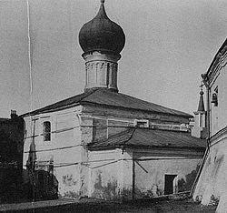 Вид на церковь преподобной Марии Египетской с южной стороны, из двора Сретенского монастыря. Видны железные обручи, которыми в 1883 году был охвачен храм. Фото начала двадцатых годов XX века