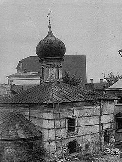 Вид с северо-востока на церковь преподобной Марии Египетской. Фото 1928 года