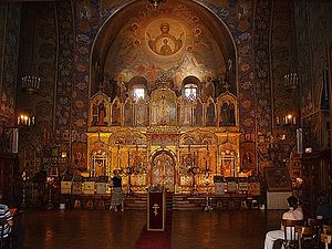 Загрузить увеличенное изображение. 500 x 375 px. Размер файла 86440 b.  Интерьер Никольского собора в Ницце
