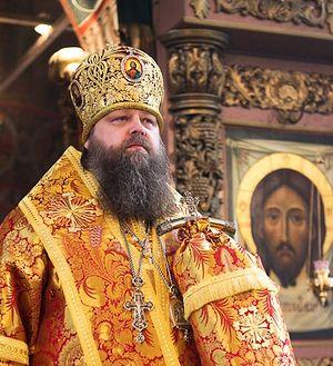 Загрузить увеличенное изображение. 533 x 800 px. Размер файла 292565 b.  Епископ Зарайский Меркурий. Фото: OtdelRo.Ru
