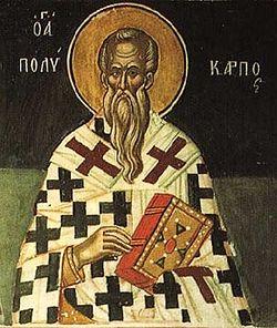 Святитель Поликарп Смирнский