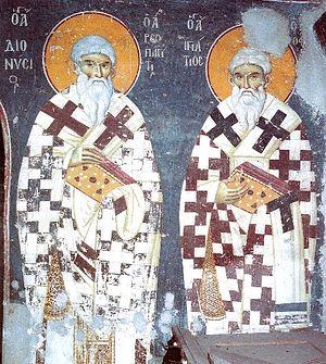 Святители Игнатий Богоносец и Дионисий Ареопагит