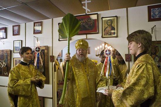 Дни России в странах Латинской Америки. Чили, Сантьяго, 9 ноября 2008 г. Фото: М.Родионов / Православие.Ru