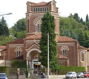Православная церковь святителя Максима Туринского