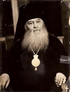 Епископ Стефан (Никитин)