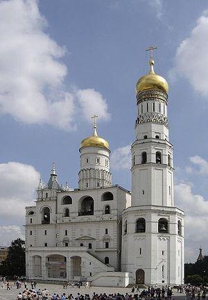 Загрузить увеличенное изображение. 450 x 600 px. Размер файла 43775 b.  Церковь-колокольня св. Иоанна Лествичника