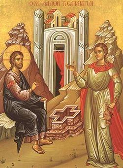 Загрузить увеличенное изображение. 320 x 437 px. Размер файла 37530 b.  Иисус и самарянка