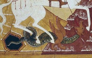 Табл. 1. Чудо святого Георгия Победоносца о змие. Фрагмент иконы. XVI в. ГРМ