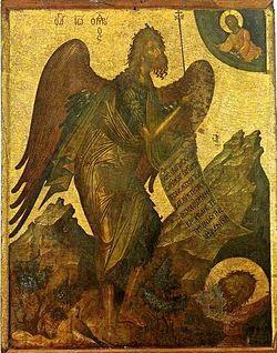 Табл. 11. Святой Иоанн Предтеча в пустыни. Икона. Греция. Середина XV в.
