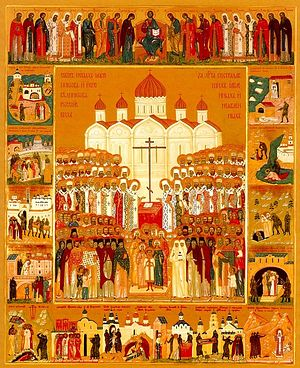 Загрузить увеличенное изображение. 700 x 859 px. Размер файла 268239 b.  Собор новомучеников и исповедников Российских