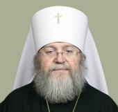 Начинается первый официальный визит Первоиерарха Русской Зарубежной Церкви митрополита Илариона на Украину