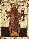 Слово в день памяти святителя Московского Алексия