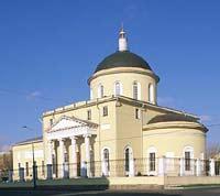 Церковь Вознесения Господня у Никитских ворот. Фото: hram.codis.ru
