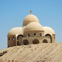 Загрузить увеличенное изображение. 500 x 500 px. Размер файла 81703 b.  Коптский храм