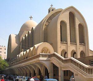 Загрузить увеличенное изображение. 479 x 413 px. Размер файла 63942 b.  Собор Святого Марка в Каире