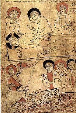 Загрузить увеличенное изображение. 330 x 491 px. Размер файла 64579 b.  Рисунок из рукописного Молитвенника со сценой оплакивания Христа (1192 г.)