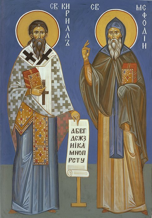 Кирилл и мефодий рефераты 2980