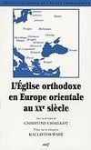 В Брюсселе состоится презентация книги «Православная Церковь в Восточной Европе в ХХ веке»