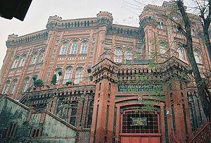 Здание патриаршей школы в Фанаре.